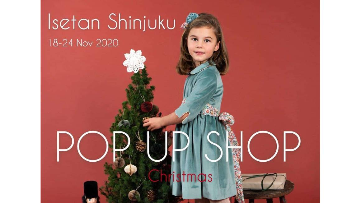アマイアキッズが伊勢丹新宿店でポップアップショップ開催。人気のワンピースなど新作登場
