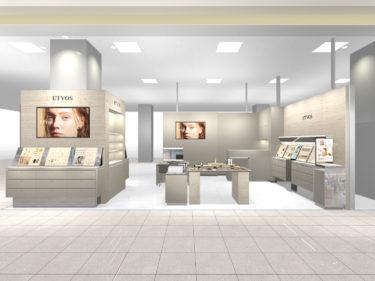 エトヴォスが二子玉川&宇都宮にオープン。初のお手入れ体験や刻印サービスも
