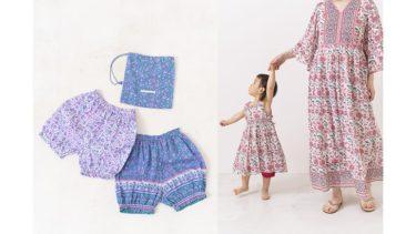ヌキテパから初のベビー&子供服登場。親子で楽しめるサステナブルなコレクション
