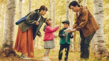 子どもの好奇心や想像力を家族で育む。ザ・ノース・フェイス」×星野リゾートの森遊びプログラム