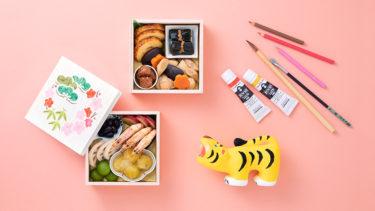 日本のお正月を親子でつくって学ぶ。中川政七商店から初のおせちとお正月飾りの体験キット登場