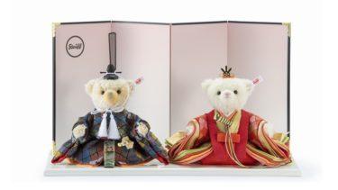 シュタイフから限定の「テディベア ひな人形」が今年も登場。予約受付スタート