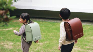 「ラン活」の第一歩。土屋鞄製造所が2023年度入学用ランドセルのカタログ予約受付スタート